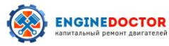 EngineDoctor - капитальный ремонт двигателей в Москве